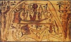 Античный материализм